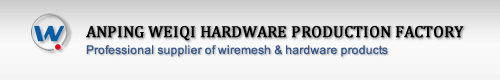 WEIQI HARDWARE NETTING  CO., LIMITED